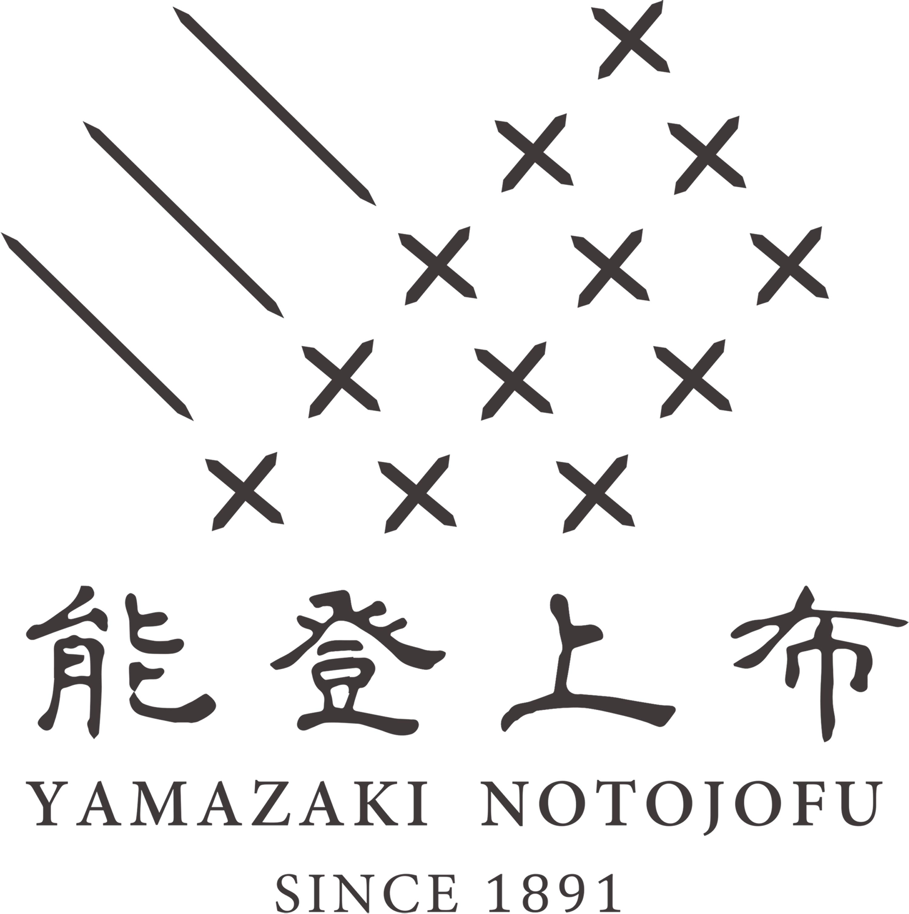 能登上布 YAMAAZAKI NOTOJOFU SINCE 1891